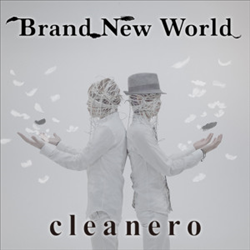 File:Brand new world 1.png