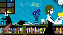 Yomosugara Kimi Omofu