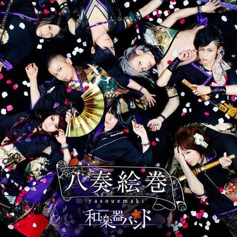 File:Wagakki Band - Yasouemaki MV.jpg