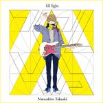 Fill night - natsushiro takaaki
