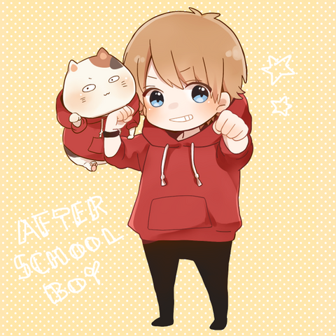 File:Afterschoolboy TMbox.png