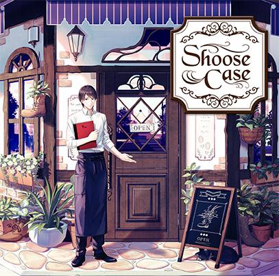 File:ShooseCase.jpg