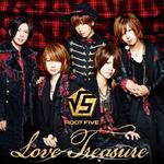 Love Treasure 3