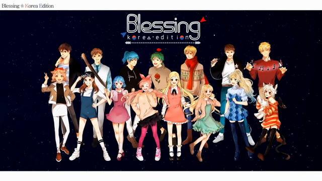 File:Blessing KOREA EDITION.png