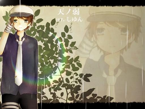 File:Shiyun - Ama no Jaku.png