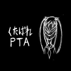 KutabarePTA
