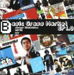 Basic Grass Market EP 1.0