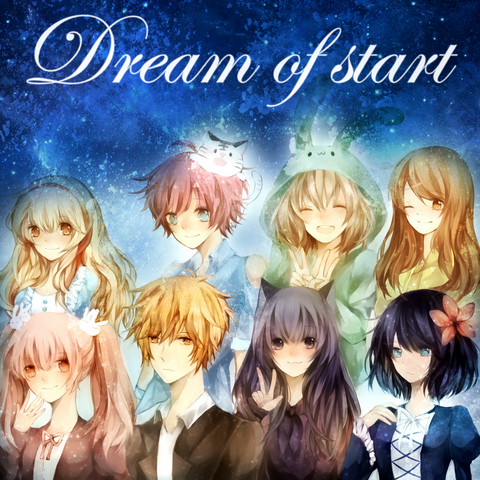 File:Dream of Start.png