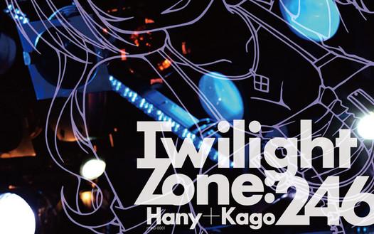 File:Twilightzone hanycham.png