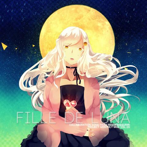 File:Fille de luna.png
