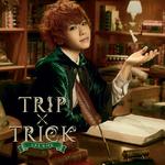 Trip trick 2