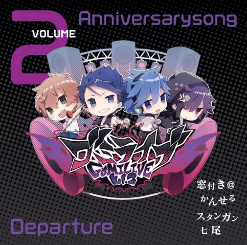 File:Gomi Live - Departure.png