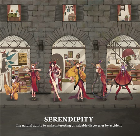 File:Serendipity.png