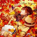 Yuuto - Alive to you