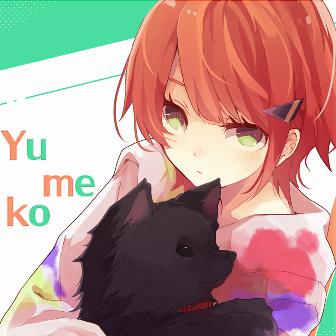 File:Yumeko nnd.png