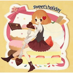 Sweets holiday