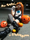 Pumpkin sugarlat