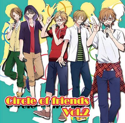 File:Circle of friends vol 2.png