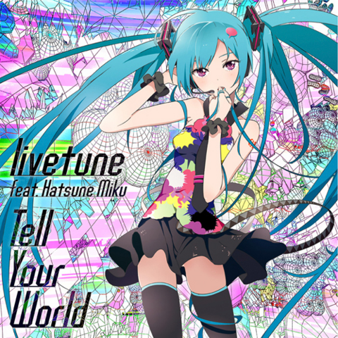 File:TellYourWorldSong.png