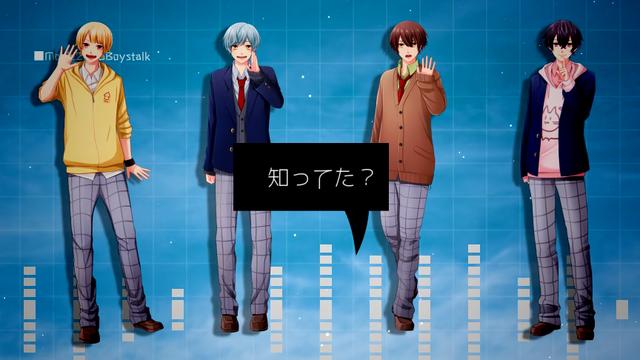 File:BoysTalk by Tsukimori Fuyuka.png