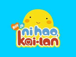 Ni Hao, Kai-Lan logo
