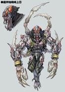 NG2 Art Boss Rasetsu 2
