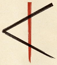 Form Familiar Rune