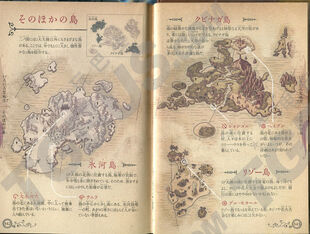 World map 5 island continent