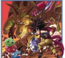 Dragon Quest Monster (series)