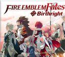 Fire Emblem Fates/gallery