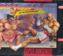 Street Fighter II Turbo: Hyper Fighting