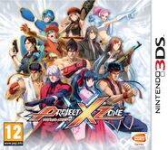 Project X Zone EU box art