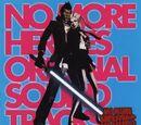 No More Heroes Original Sound Tracks