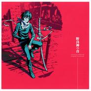 Noragami Soundtrack Cover