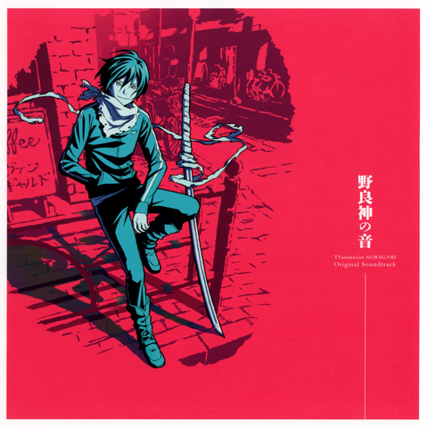 File:Noragami Soundtrack Cover.png