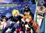 Slayers-anime-logo