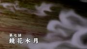 SM Episode 007