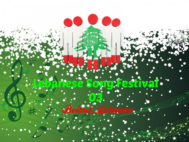 File:LSF 03 Logo.jpg