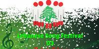 Lebanese Song Festival 03