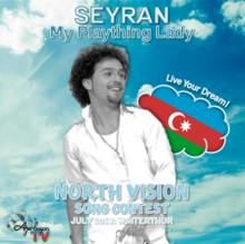 NVSC3 Azerbaijan Cover
