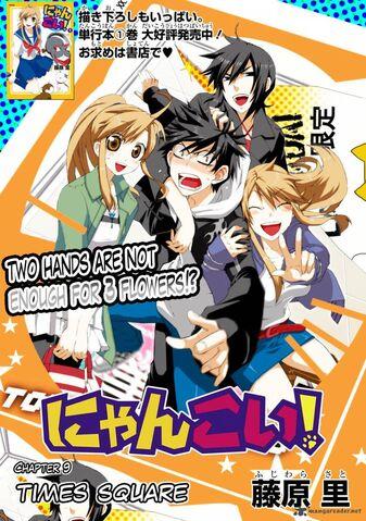 File:Nyan-koi-chp.9.jpg