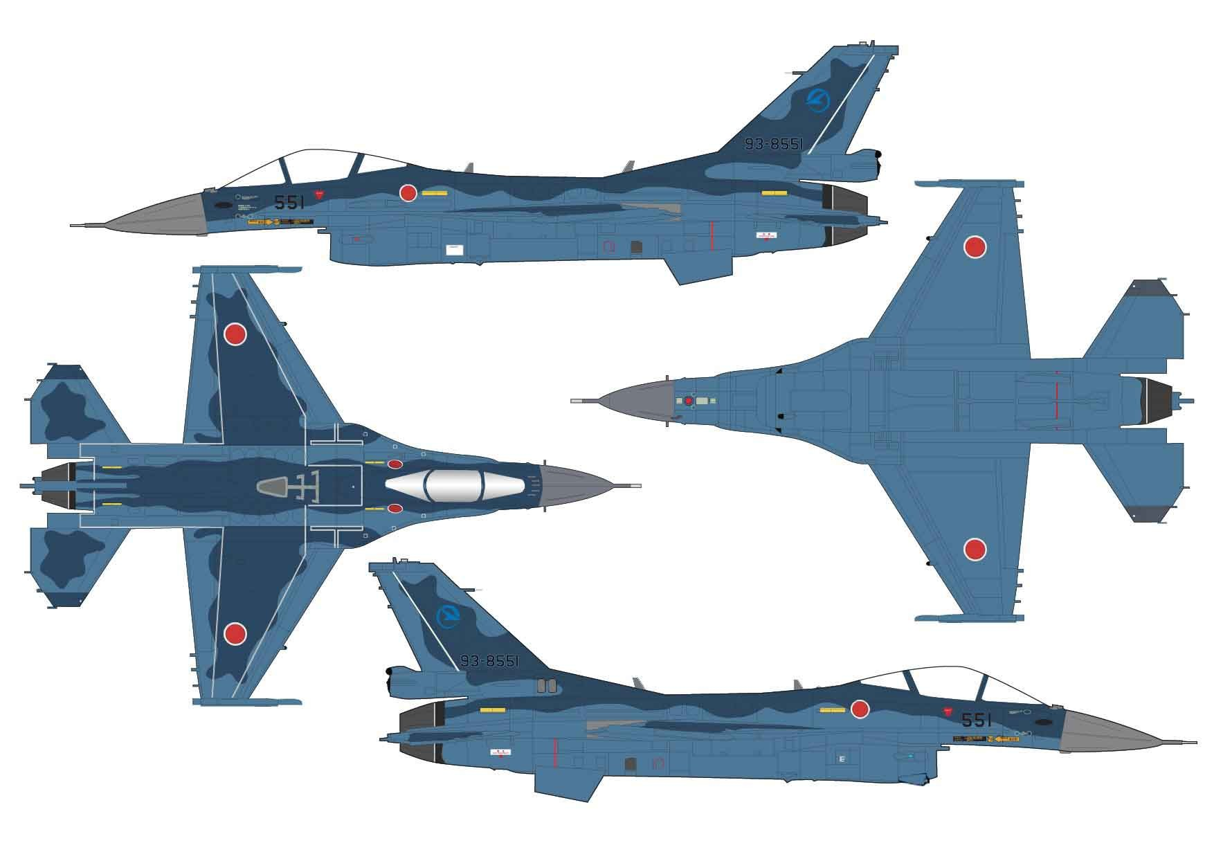 Mitsubishi F-2 – Japan | Thai Military and Asian Region