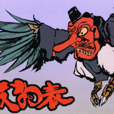 Artwork of a Great Tengu.