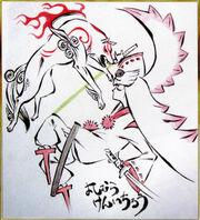 Waka vs. Amaterasu