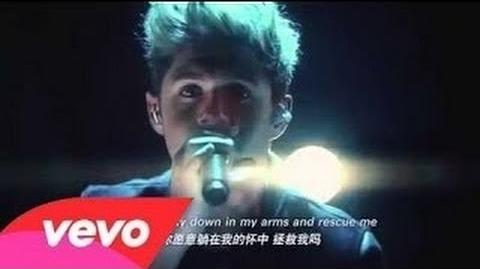 One Direction - More Than This (Live) - Toyota