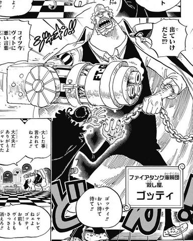 File:Gotti Manga Infobox.png