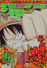 Shonen Jump 1999 Issue 45