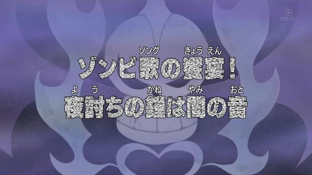 File:Episode 344.png