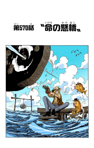 File:Chapter 570 Colored.png