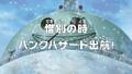 Miniatur untuk versi per 2 Desember 2013 12.09